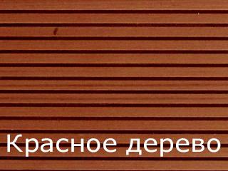 Террасная доска TardeX Professional, цвет: красное дерево